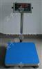 四川全不锈钢台秤,75kg300×4000mm电子台磅,