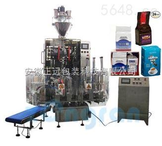 咖啡全自动真空定型包装机,粉料全自动真空包装机