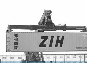 郑斌:郑州已是经济带上重要节点