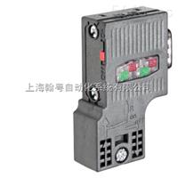 6ES7972-0BA52-0XA0總線連接器