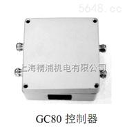 同步控制器GC80