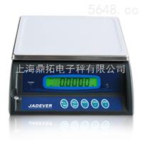 钰恒JWE计重桌秤,15KG电子称,工业案秤配件