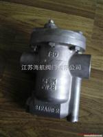 CS15W-16P\CS15W-25P不銹鋼內螺紋疏水閥