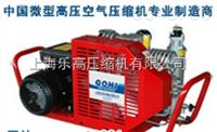 高壓氣瓶氣密性檢測空氣壓縮機