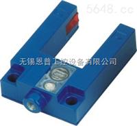 MAODA茂大光電開關E3S-GS30B1