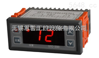 MAODA茂大智能温控表STC-200