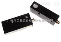 ULISSE安全光電傳感器