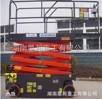 生產剪叉式高空作業平臺 電動升降平臺