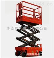 4米小型剪叉式高空作業平臺,新產品,高質量