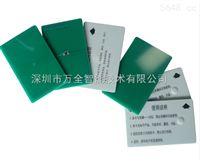 供应 PCB板 RFID 标签
