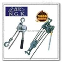 日本NGK手扳葫芦资讯|NGK铝合金手扳葫芦规格