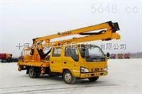 慶鈴16米高空作業車