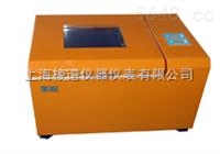 THZ-052小型恒温摇床(振荡器)