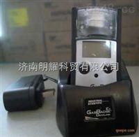 防水氢气检测仪GB90