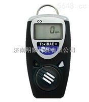 电化学式氨气检测仪