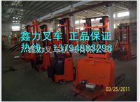東莞歐能全電動升高車 電動液壓堆高機