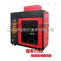 LDQ-2漏電起痕測試儀廠家 漏電起痕測試儀可靠性 江蘇卓恒 廠家促銷優惠